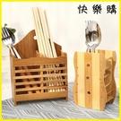 【快樂購】筷子筒 掛式筷子架筷子籠家用瀝水筷子盒