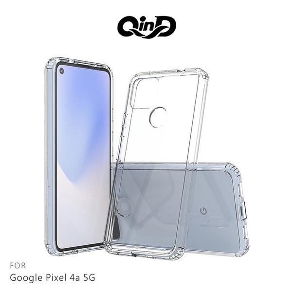 QinD Google Pixel 4a 5G 雙料保護套 透明殼 硬殼 背蓋式