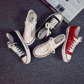 低筒帆布鞋女百搭小白球鞋學生板鞋2018新款韓版原宿ulzzang布鞋『新佰數位屋』