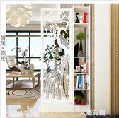 原創現代簡約孔雀雙面間廳玄關櫃隔斷置物架屏風裝飾櫃隔斷櫃QM『艾麗花園』
