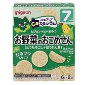 【愛吾兒】貝親 pigeon 玉米菠菜餅乾-12g(6g*2)/7個月以上適用/日本製