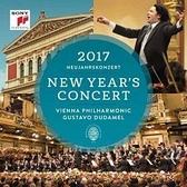 杜達美 & 維也納愛樂:2017維也納新年音樂會 (2CD)