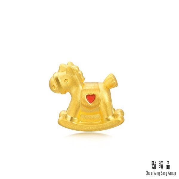 Charme 黃金串珠