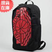 ★現貨在庫★ NIKE Air Jordan Classic Backpack 背包 休閒 黑【運動世界】9A0208-023