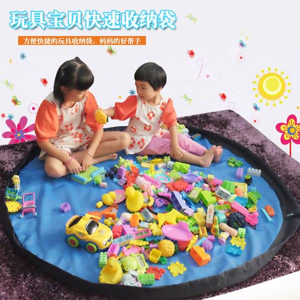 兒童玩具收納袋毯快速束口牛津布整理袋大號旅行戶外防潮沙灘墊子『極有家』