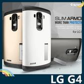 LG G4 H815 類金屬護盾保護套 軟殼 二合一組合款 帶支架 完美盔甲 全包款 矽膠套 手機套 手機殼