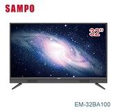 【佳麗寶】會員限量獨享[含視訊盒-含運]-(SAMPO聲寶)-32型HD低藍光顯示器 EM‑32BA100