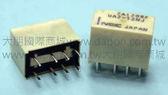 *大朋電子商城*NEC TOKIN UA2-12NJ(日本製)繼電器Relay(5入)