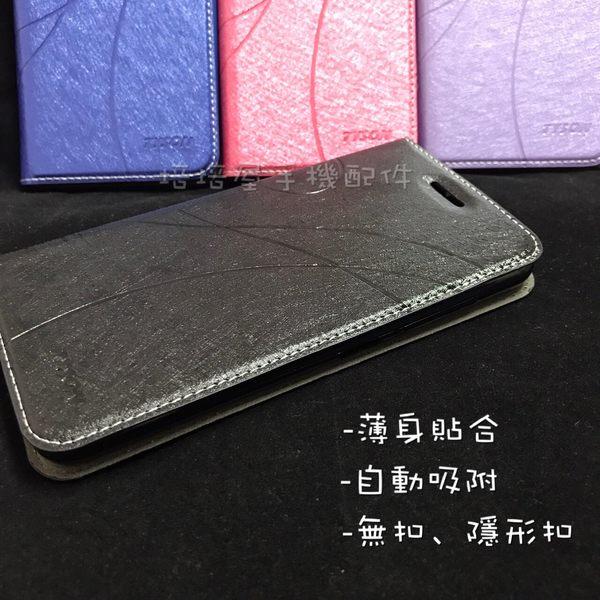 ASUS Z00SD ZenFone Go ZC451TG《銀河系磨砂無扣隱形扣側翻套 原裝正品》手機套保護殼書本套皮套