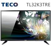 ↙0利率↙TECO 東元 32吋HD IPS硬板 廣視角 低藍光LED液晶電視 TL32K3TRE【南霸天電器百貨】