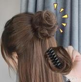 假髮女丸子頭抓夾髮包小 半丸子真髮蓬松仿真自然盤髮器假髮包 zh6508『美好時光』