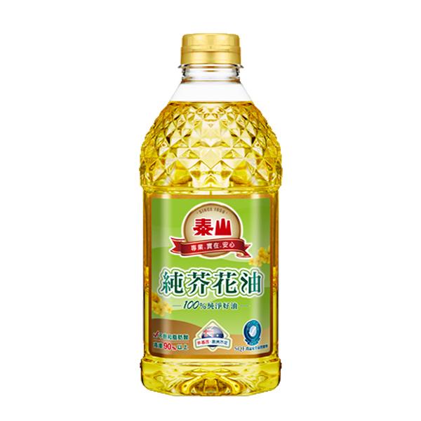泰山純芥花油1.5l