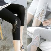 七分打底褲女夏季蕾絲花邊外穿薄款莫代爾小腳褲彈力中褲顯瘦大碼
