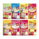 寵物家族-日本CIAO啾嚕肉泥(雞肉底)14g*4入-8種口味