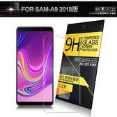 NISDA for 三星 Samsung Galaxy A9 (2018) 鋼化 9H 0.33mm玻璃螢幕貼-非滿版