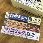 日本 UHA 味覺糖 特濃8.2牛奶條糖 特濃咖啡條糖 37.5g 糖果 牛奶糖 日本糖果 點心 零食
