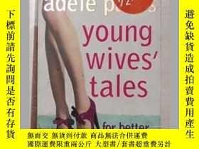 二手書博民逛書店《罕見Young Wives  Tales 》Adele Pa