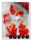 古意古早味 珍味辣魚片 (10小包裝) 懷舊零食 芝麻鐵板燒 魚片 香辣可口 香魚片