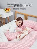 孕婦枕頭護腰側睡枕側臥靠枕孕期u型睡墊床托腹g睡覺神器抱枕睡枕 韓國時尚週 JD
