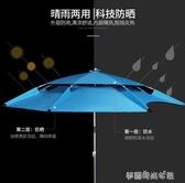 釣魚傘大釣傘2.2米萬向防雨戶外釣傘折疊遮陽防曬加厚垂釣漁傘YXS 夢露