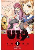 U19 未成年戰記(01)