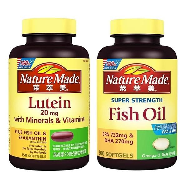 Nature Made萊萃美 葉黃素20毫克 150粒 & OMEGA3魚油 200粒