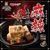 【南紡購物中心】媽祖埔豆腐張-麻辣臭豆腐料理包x10包(800g/包)