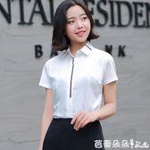短袖職業襯衫 2018春夏新款韓版白襯衫女襯衣時尚修身大碼短袖休閒雪紡衫 芭蕾朵朵