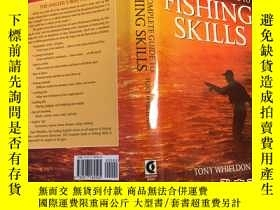 二手書博民逛書店Complete罕見Guide to Fishing Skill