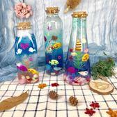 海洋瓶水晶泥泡大珠吸水珠水精靈海綿寶寶許愿瓶DIY創意生日禮品
