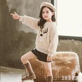 女童秋冬衛衣 2019新款雙面絨兒童冬裝韓版洋氣中大童加絨套頭上衣 yu9170【艾菲爾女王】
