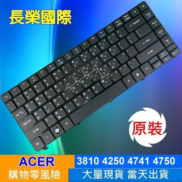 ACER 全新 繁體中文 鍵盤 3810 4738ZG 4741 4741G 4743G 4745G 4750 4750G D640 5942 5942G 4736ZG