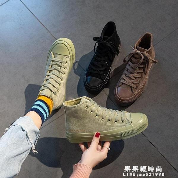 2020鞋冬季新款棉鞋女鞋韓版百搭學生二棉鞋子高筒加絨帆布鞋【果果新品】