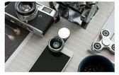 手機外置廣角微距攝像頭通用鏡頭抖音拍照自拍神器igo 智聯