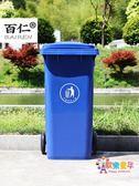 120升垃圾桶戶外大號垃圾桶塑料垃圾桶腳踏環衛垃圾桶 XW