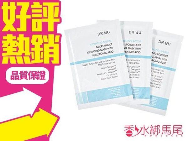 DR.WU 玻尿酸保濕微導面膜 (3入) 盒裝組◐香水綁馬尾◐