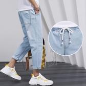 休閒長褲子9分褲男士夏季薄款男生牛仔褲寬鬆直筒潮流百搭九分褲 後街五號