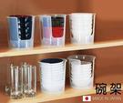 Loxin【SV3863】碗架 餐具 廚房收納 廚房收納架 多功能收納架 廚房多用架