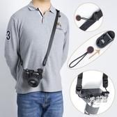 多功能減壓相機肩帶微單快拆背帶相機快掛保險帶腰扣腰掛安全繩 快速出貨