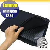 【Ezstick】Lenovo ThinkPad L380 NB 彈力纖維網格收納包
