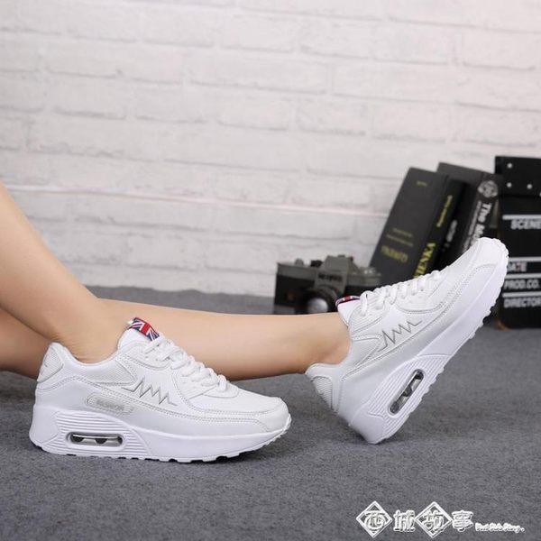 春秋女士運動鞋休閒鞋白色皮面透氣搖搖鞋氣墊女單鞋波鞋學生鞋潮 西城故事