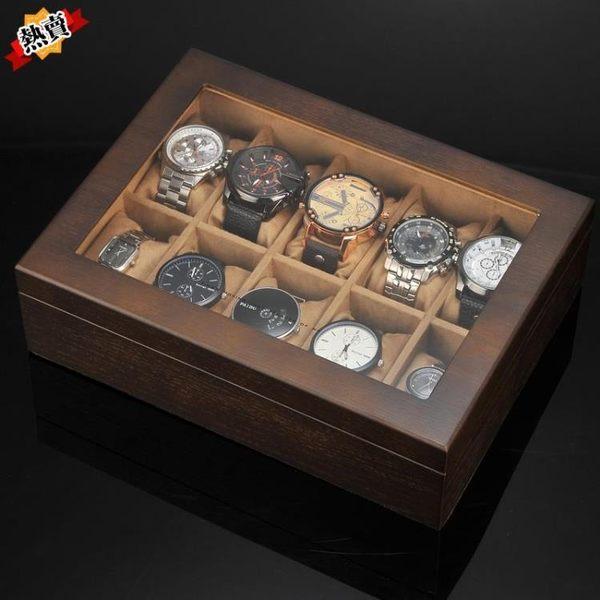 手錶盒 收納盒木質首飾手串收集家用展示木盒簡約錶箱手錶收藏WY