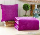 加厚冬季車載抱枕被子兩用汽車珊瑚絨毯辦公室沙發靠枕午休靠墊被  凱斯盾數位3c