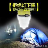 營地燈戶外LED可充電帳篷燈超亮野外生存應急燈帳篷露營燈 辛瑞拉