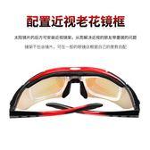 古山偏光釣魚眼鏡男看漂高清夜視戶外專用增晰釣魚眼睛釣魚太陽鏡  巴黎街頭