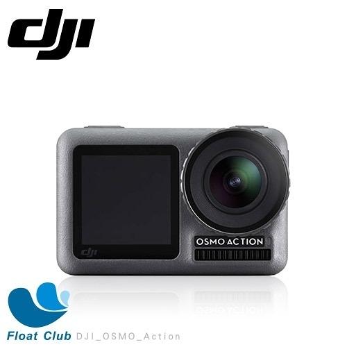 3期0利率 DJI OSMO Action 運動相機 VR影片 台灣公司貨 原價NT.12000元