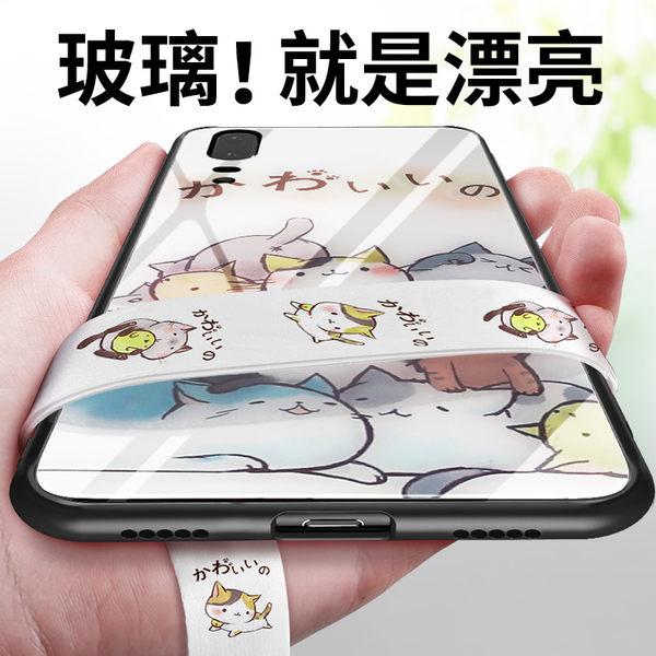 huawei P20/P20 Pro 彩繪玻璃手機殼 p20 pro 個性全包手機套 華為 p20 全包防摔 創意潮男女款手機殼