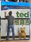 挖寶二手片-0Q01-204-正版藍光BD【熊麻吉】-熱門電影(直購價)