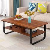 茶幾簡約客廳小戶型功夫茶桌茶臺鐵藝茶幾現代簡約新中式茶桌桌子 酷斯特數位3c YXS