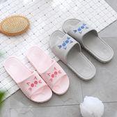 家居沖涼拖鞋女夏天浴室居家室內塑料防滑外穿洗澡家用夏季男拖鞋